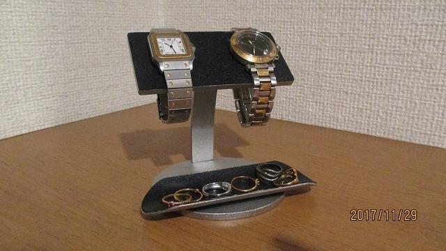 バー2本掛け腕時計スタンドハーフパイプ...
