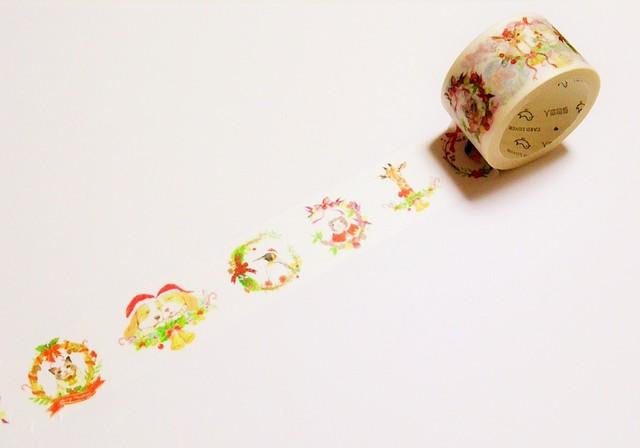 【マスキングテープ】Christma...