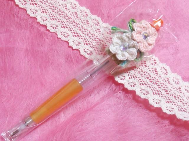 【ハピ☆デコ】手編み花のシャーペン