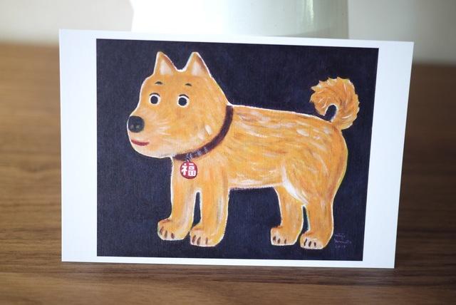 福犬2018年賀状(5枚組)