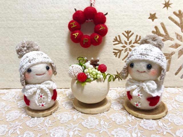 羊毛フェルト ホワイトクリスマス雪だるま