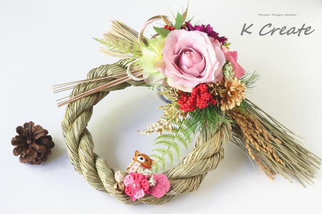 2018お正月飾り★ピンクの薔薇と柴犬の...