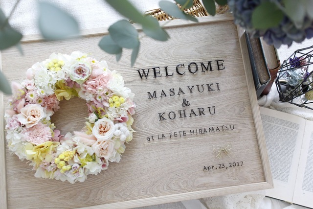 wireart×wreath welcome board 【ワ...