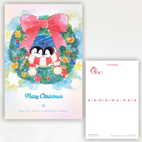 ポストカード5枚セット クリスマスリース