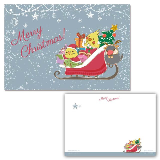 ポストカード5枚セット Merry Christmas