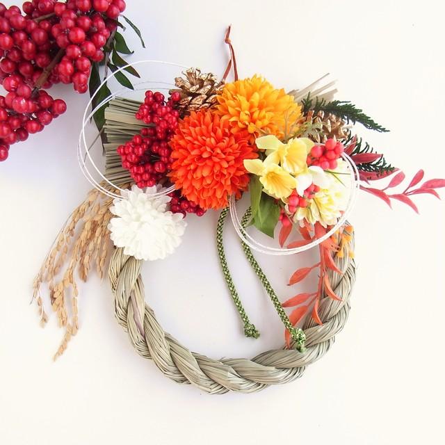 水仙とポンポンマム お正月飾り