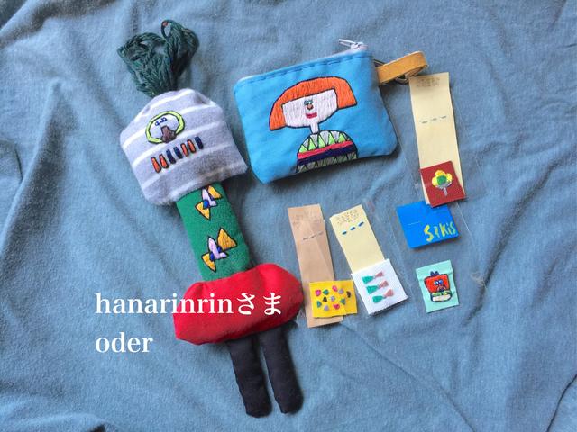 人形、パスケース、刺繍シールのoder