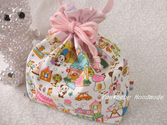 撥水シューズ袋◆ピンク