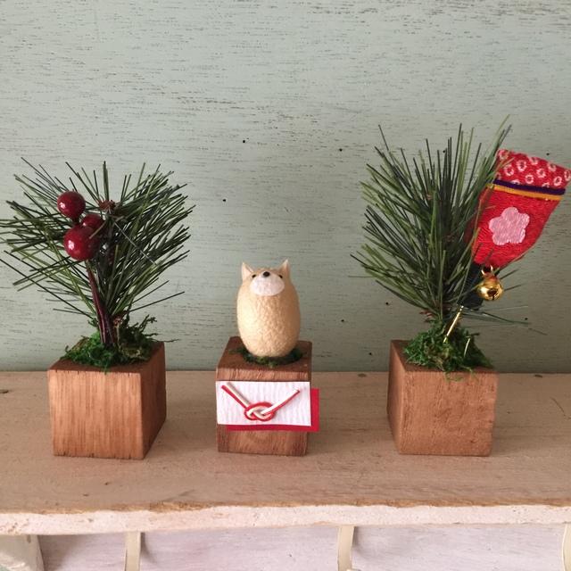 小さな植木鉢♪お正月No.2