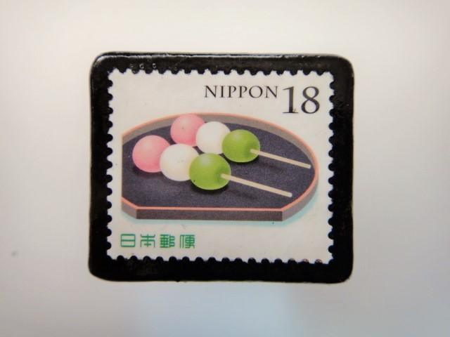 日本 三色団子切手ブローチ 3181