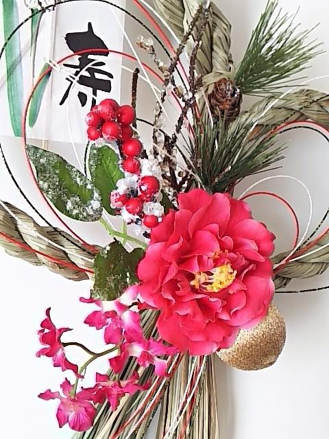 sawa-ya ~ お正月飾り・しめ縄・クラシ...