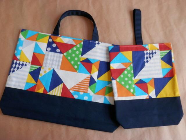 レッスンバッグとシューズケースセット・・・幾何学模様・・・