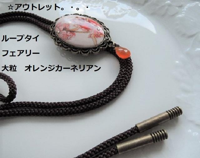 (1705)アウトレット☆大人気です?ルー...
