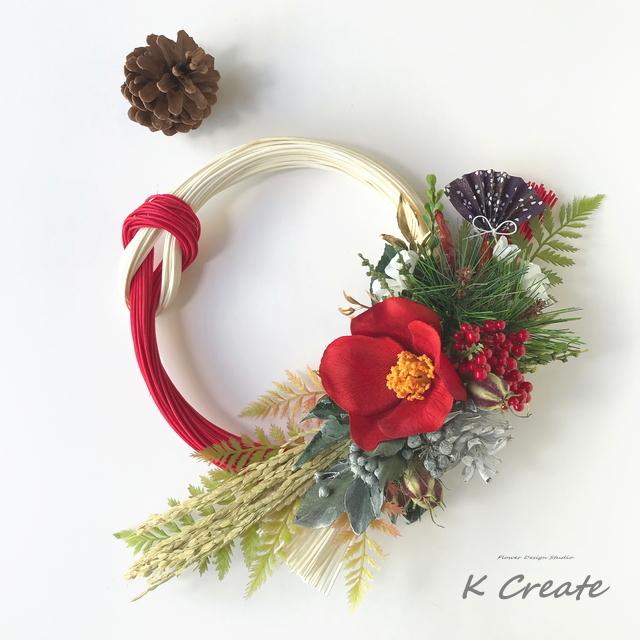 2018お正月飾り★赤い椿とラタンのモダ...