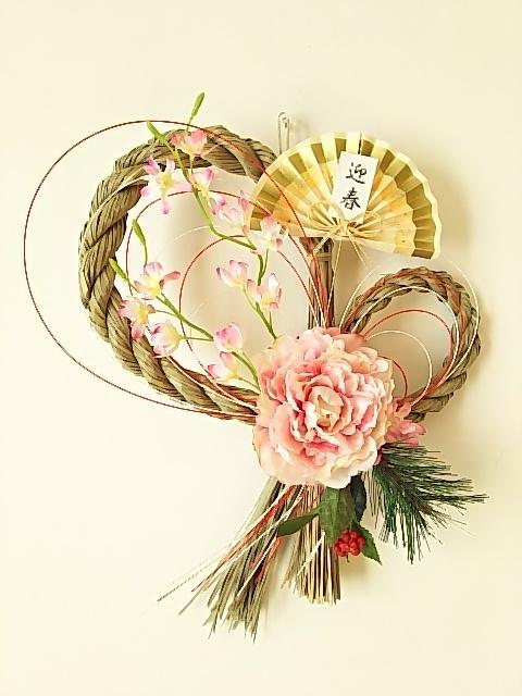 sawa-ya ~ 【再販】お正月飾り・しめ縄...