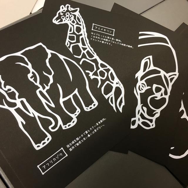 動物切り絵 図案集 Paper Safari ハンドメイドマーケット Minne