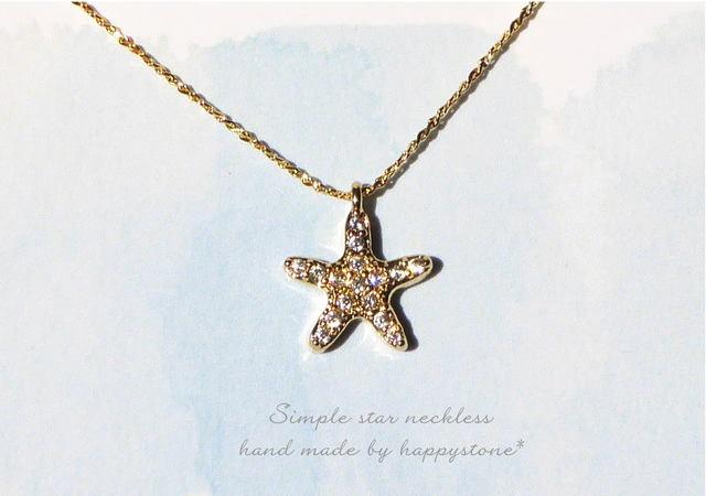 星に願いを*煌めく一粒星の華奢なネック...