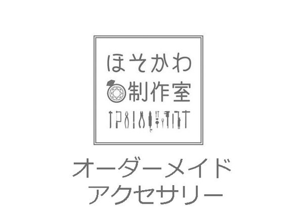 【12041003様客注品】雪うさぎのイヤリ...