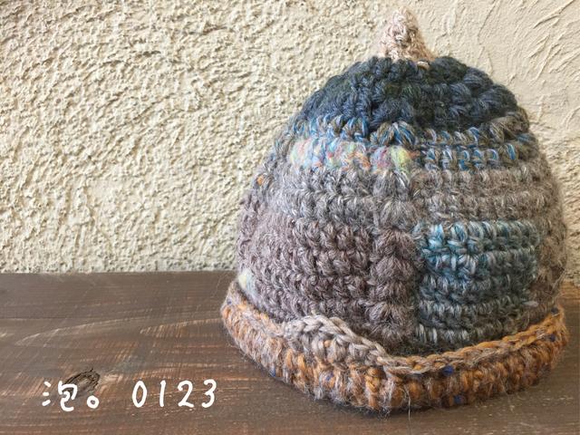 365℃の世界〜とんがり帽子*
