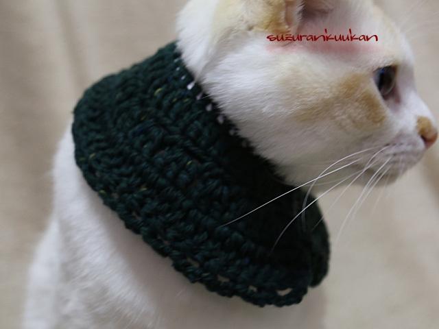【犬猫用】ケープ首周り23cm(総ゴム...