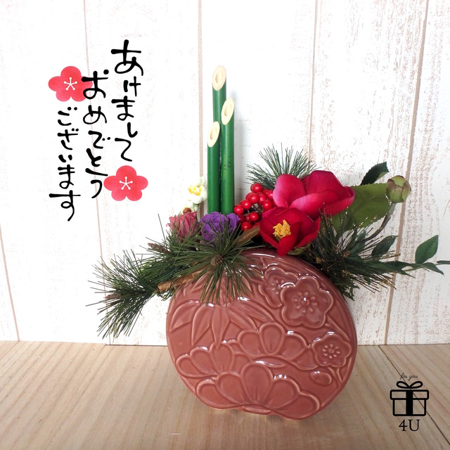 【2018お正月】お正月にぴったりの松竹梅の柄の花器を使用 ︎ ...