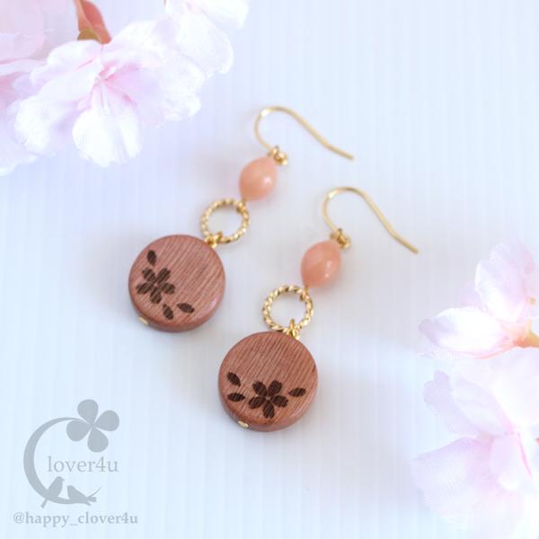 【さくら、咲く】桜彫刻のローズウッド...