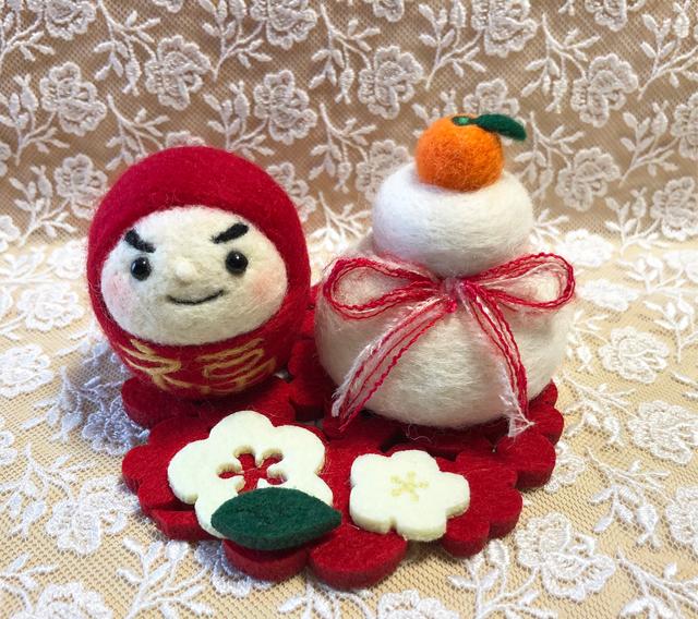 羊毛フェルト 福ダルマお正月セット