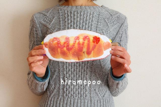 【再販アレンジ!】 パン ナ ポーチ・・・ウィンナーロール