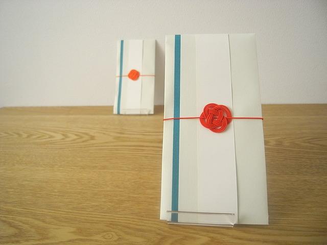 祝儀袋(白):菜の花赤