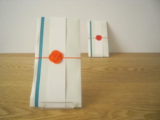 祝儀袋(白):菜の花オレンジ