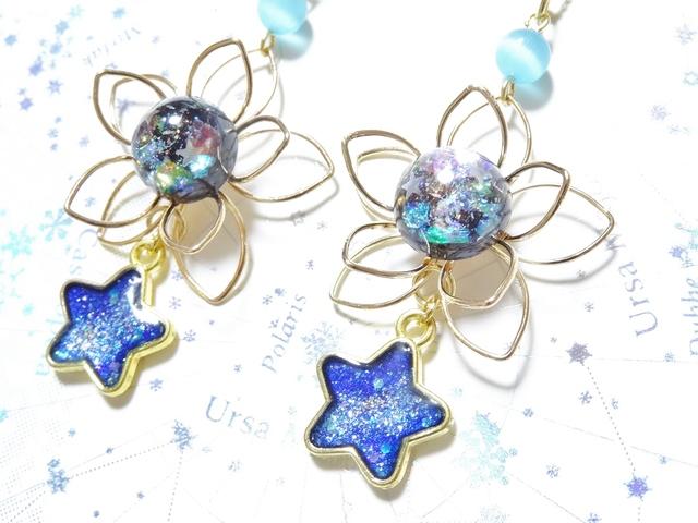 ☆銀河の華のネックレス☆