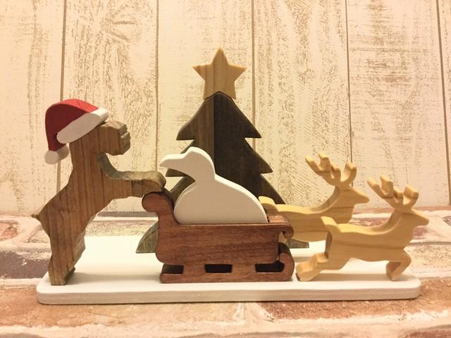 クリスマス☆ミニチュアシュナウザーが...