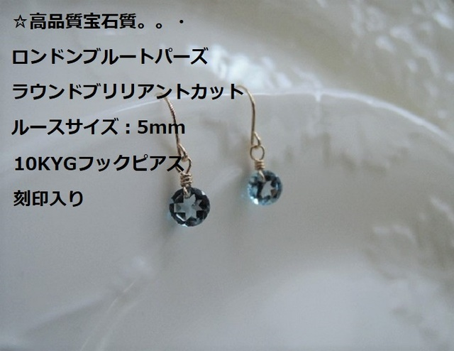 (1712)10KYGフックピアス☆高品質宝石...