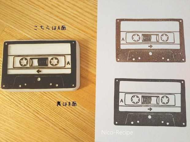 A面カセットテープ | ハンドメイドマーケット minne