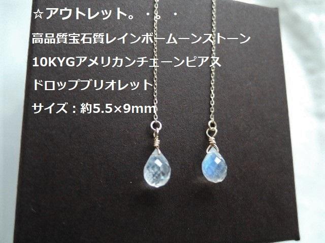 (1714)アウトレット☆10KYG アメリカ...