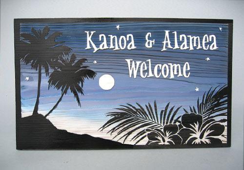 木彫りウェルカムボード「ハワイアンナイト」
