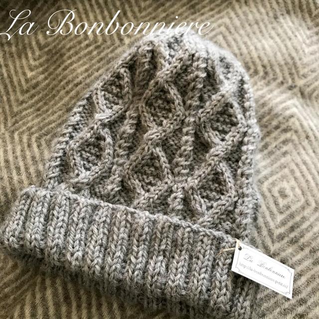 ニット帽 (ライトグレー)