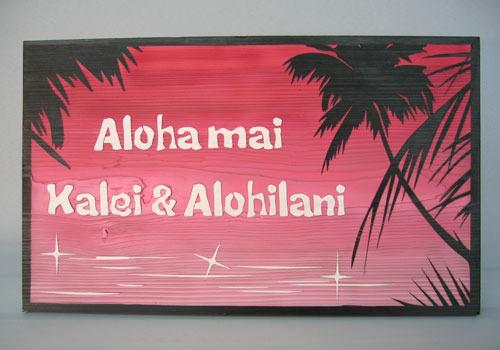 木彫りウェルカムボード「ハワイアンサンセット」
