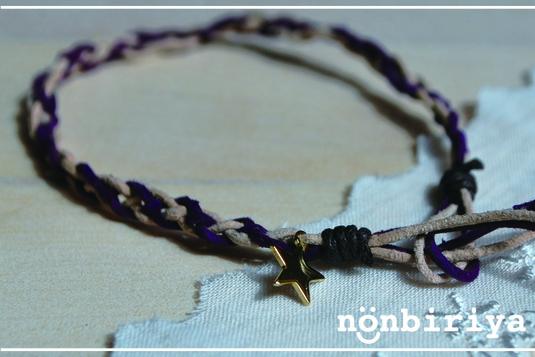 Bracelet 【四つ編】
