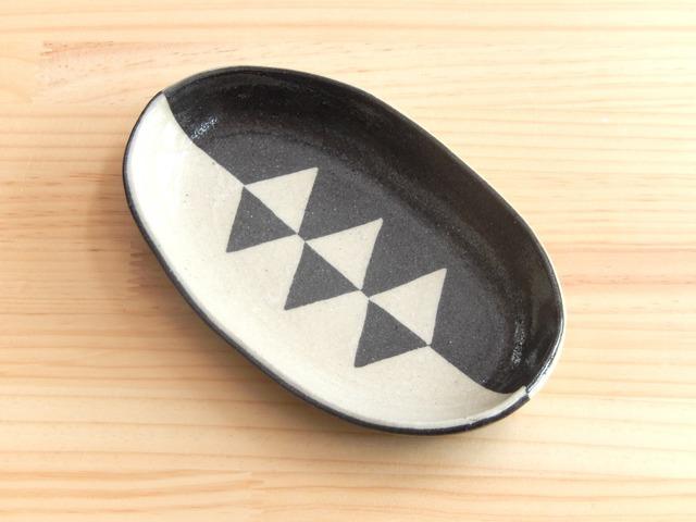 リバーシブル ダイヤ柄だ円皿