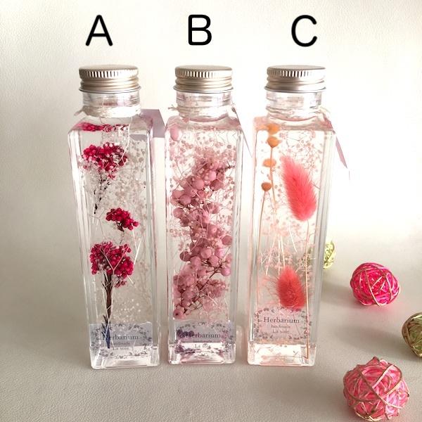 ピンク色の植物ハーバリウム