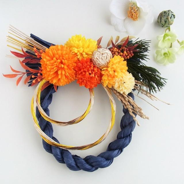 黄色と橙のポンポンマム お正月飾り