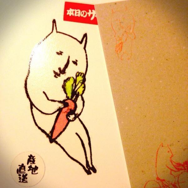 【仮写真】やさぐれねこ とれたて野菜ノート