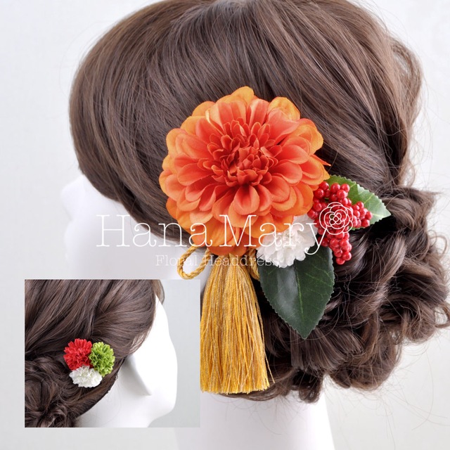 ポンポンダリアの髪飾り両サイドVer.