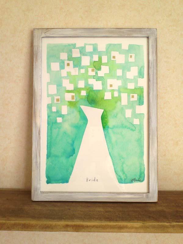ゆる絵 Bride A4 + 額