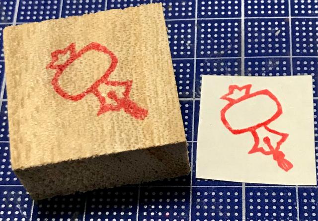 【ご当地縁起物】島根:打出の小槌