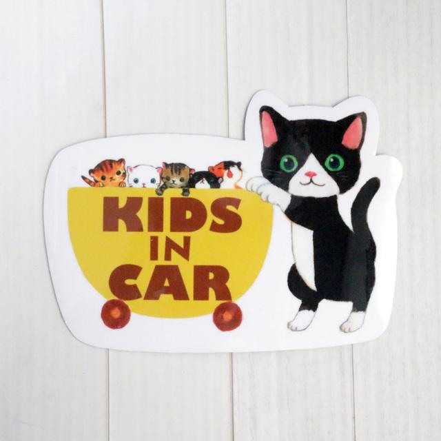 *再×11販* 猫のKIDS IN CAR マグネットステッカー