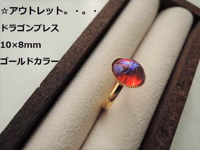 (1732)大人気!再入荷☆高品質☆ドラ...