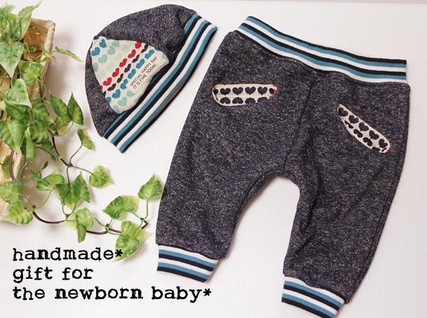 boys babyギフトセット*サルエルパンツ&ニット帽