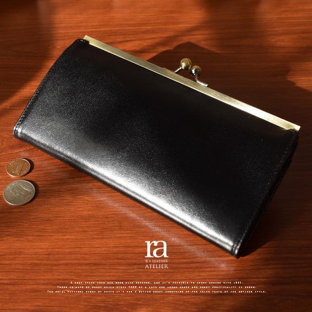 af029f1522eb 高級イタリアンレザー がまぐち 長財布 ブラック 黒 ガマ口 ガマグチ 本革 イタリア